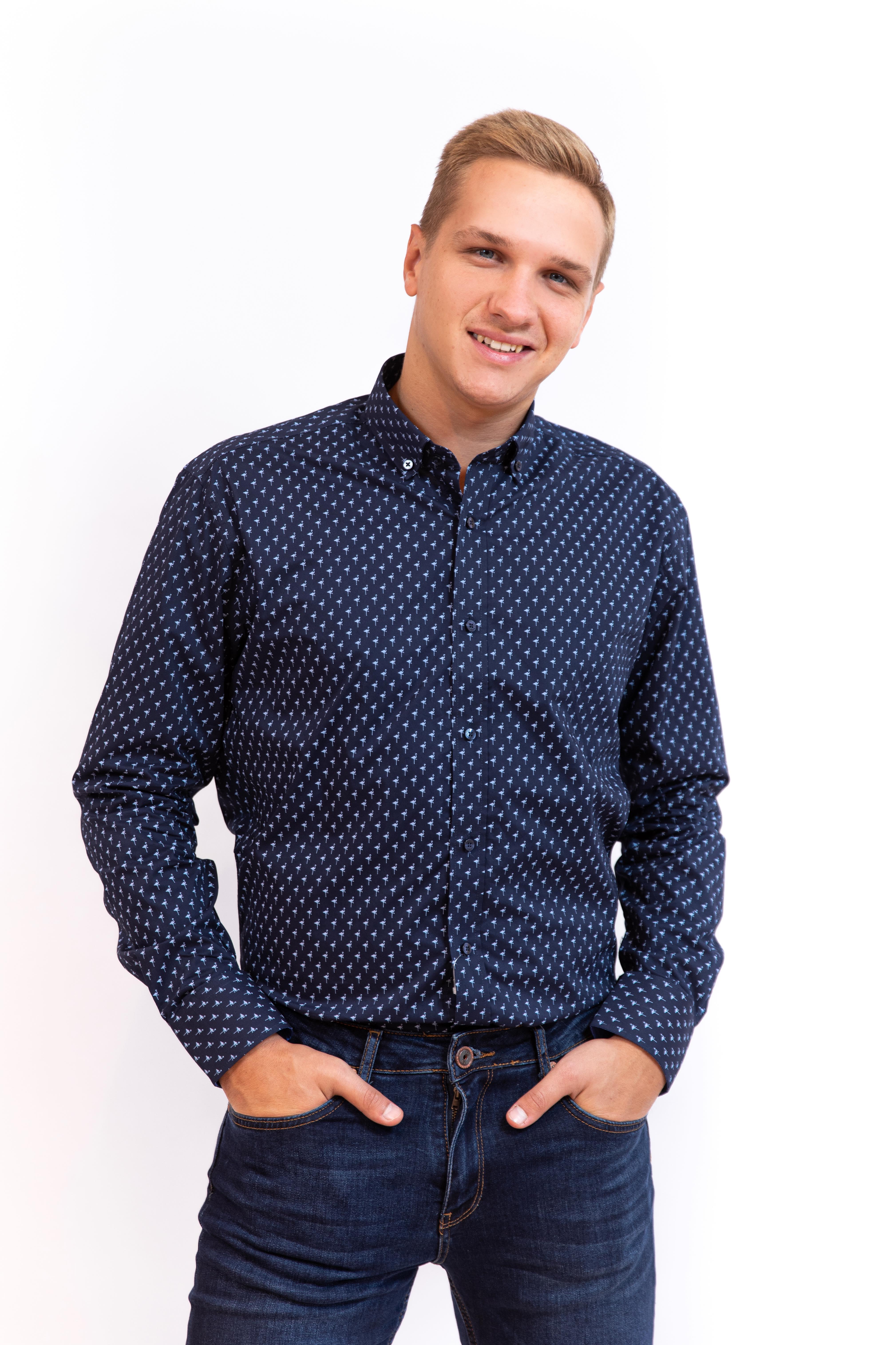свитшот с рубашкой мужской
